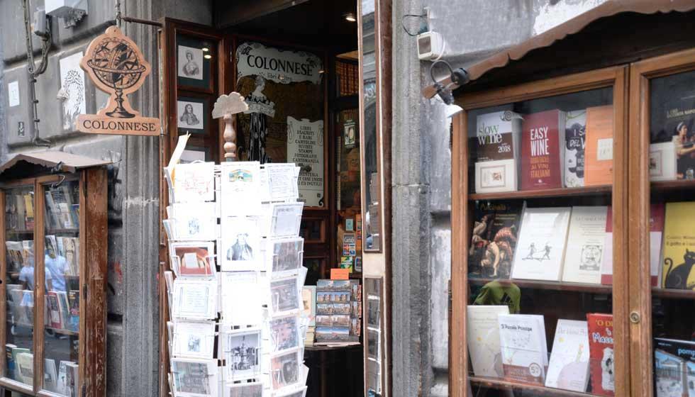 Libreria_Colonnese_SanPietro_majella_Napoli